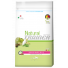 Trainer Natural Junior Maxi